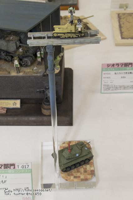 GuP_mc-335