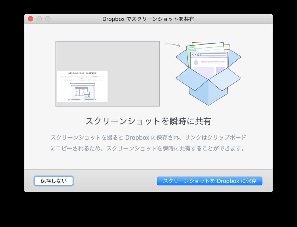 スクリーンショット 2016-05-27 21.24.22(2)