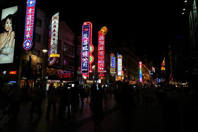 2009072008 - Shanghai