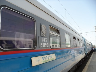 The Train to Samarkand