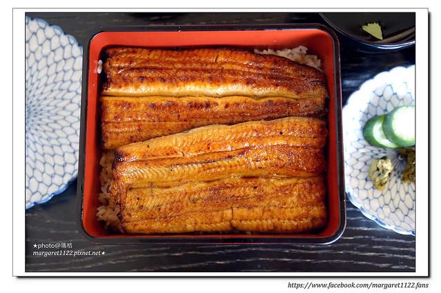 【東京淺草】鰻駒形前川鰻魚飯