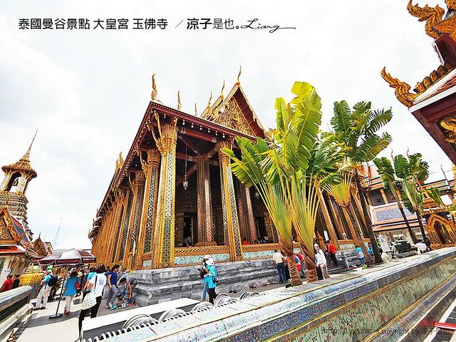 泰國曼谷景點 大皇宮 玉佛寺  35