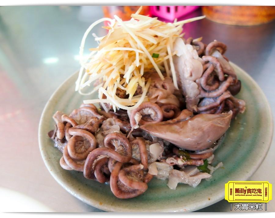 國華街肉燥飯0006