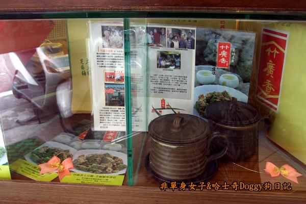 員林肉圓謝米糕竹廣香土豆糖湖口服務區13