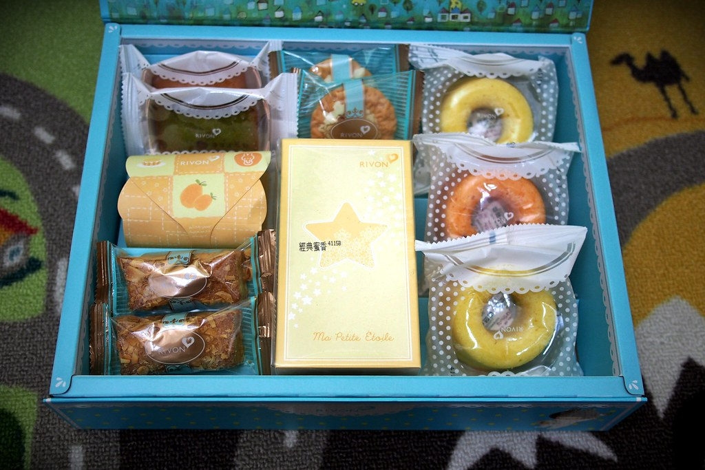 P3280097-禮坊-彌月蛋糕-油飯