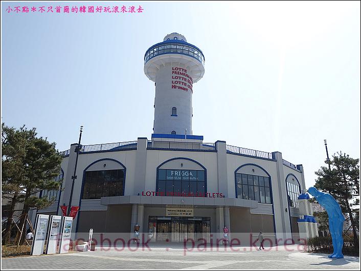 釜山東釜山樂天outlet (6).JPG