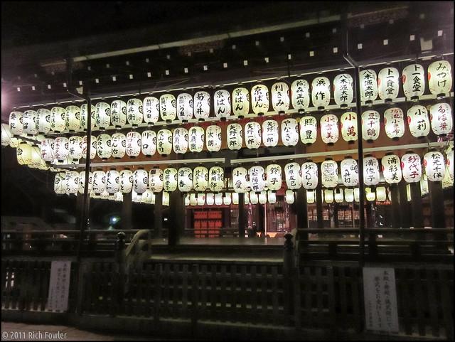 Yasaka Jinja Stage 6