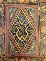 tapestry(0.0), floor(0.0), carving(0.0), ancient history(0.0), antique(0.0), flooring(0.0), art(1.0), pattern(1.0), prayer rug(1.0), design(1.0), carpet(1.0),