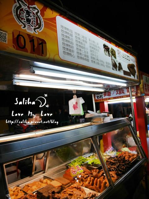 台北寧夏夜市美食小吃 (9)
