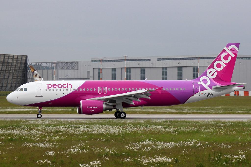 JA815P - A320 - Peach
