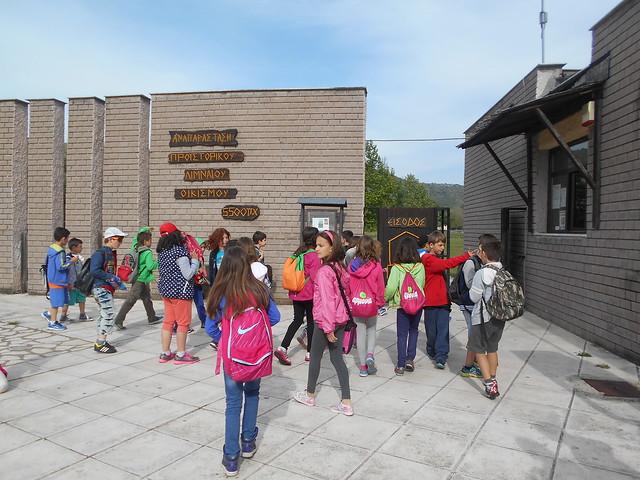 Επίσκεψη Γ΄τάξης στο Λιμναίο Οικισμό & στο Νόστιμο