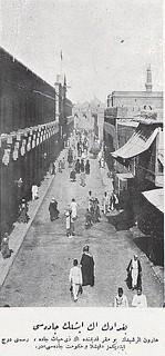 Baghdad, 1913
