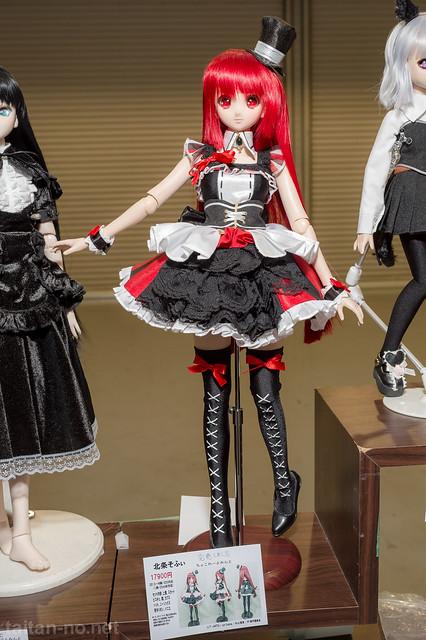 DollsParty33-ちょこれーとみんと-DSC_1862