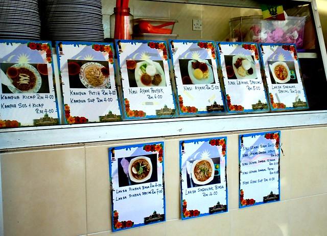 Simpang Tiga food stall