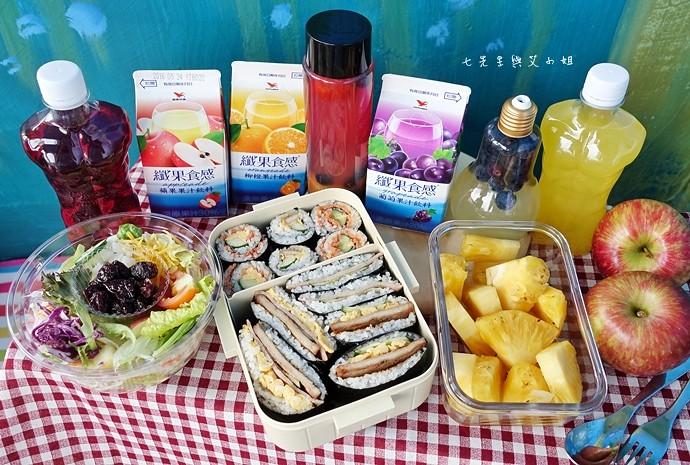 1 纖果食感 你好 野餐外出必備用品 美食