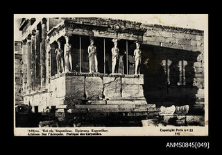 Erechtheion on the Acropolis in Athens, depicting the Caryatids