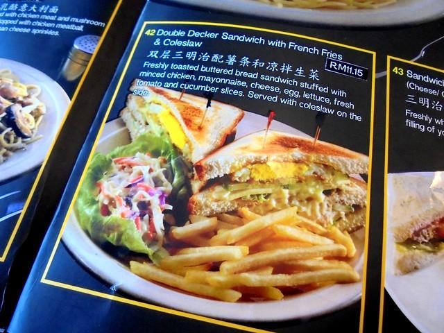 SCR sandwich