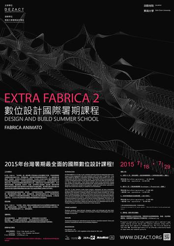 EXTRA FABRICA數位設計國際工作營