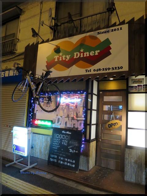 Photo:2015-04-24_ハンバーガーログブック_毎月繰り出されるオススメは必見!【川口】Tity Diner_01 By:logtaka