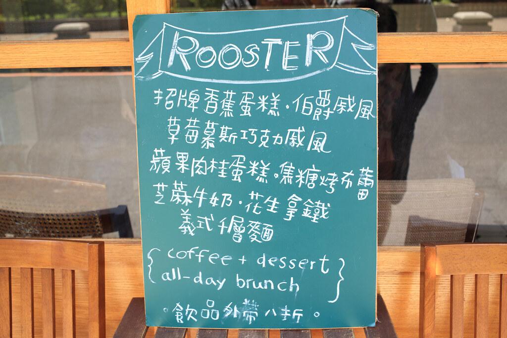 20150513大同-Rooster Cafe & Vintage (2)