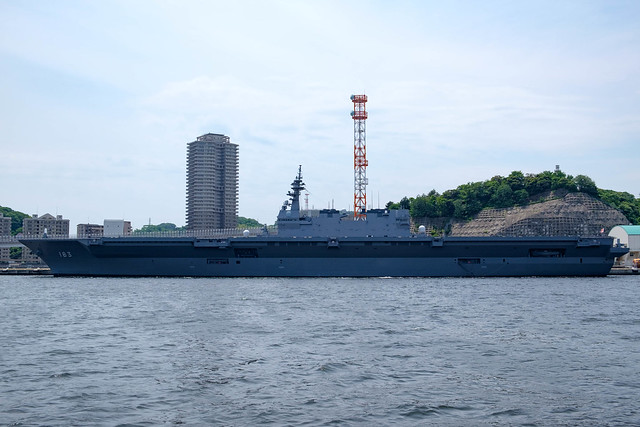 JSDF DDH-183 IZUMO