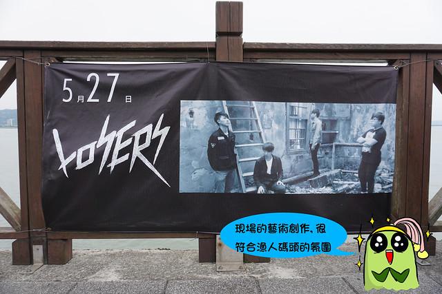 台北景點(淡水漁人舞台)-10