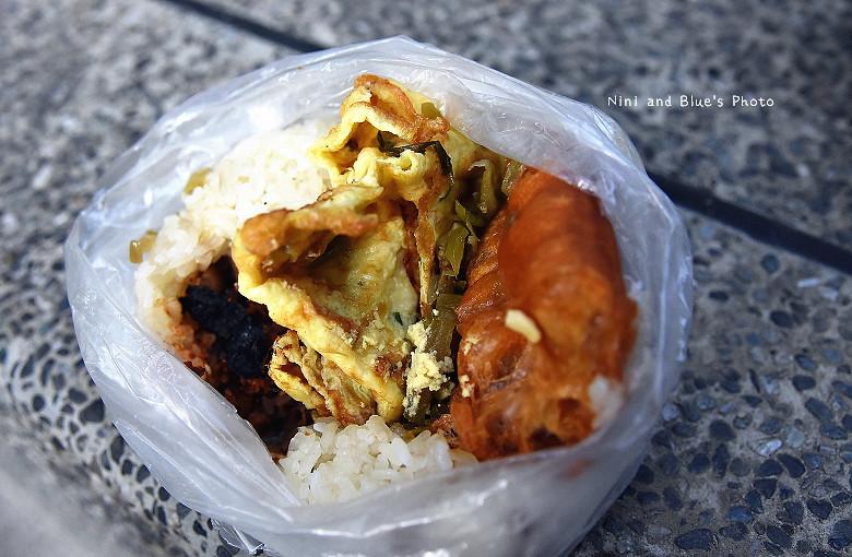 台中飯糰陜西路無名飯糰11