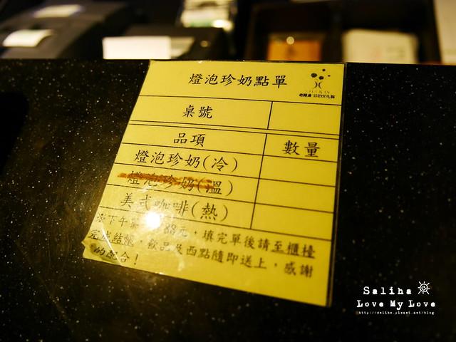 宜蘭旅行蘇澳一日遊推薦景點奇麗灣珍奶文化館燈泡奶茶價位菜單