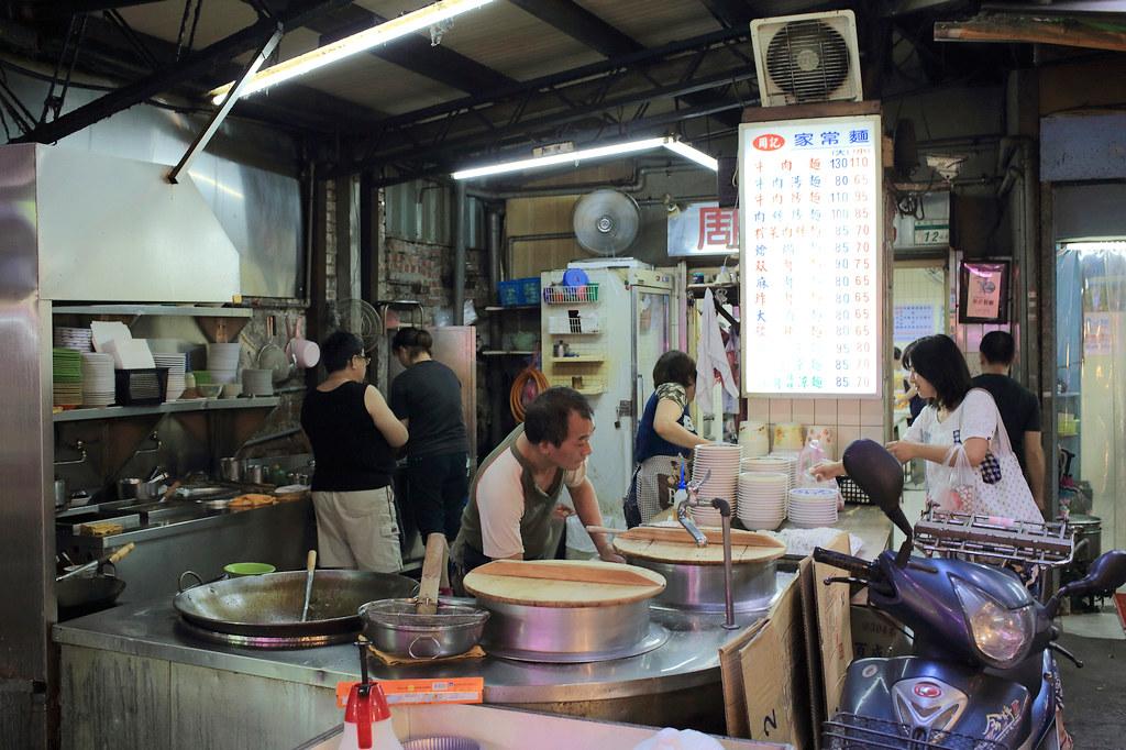 20150501中正-周記家常麵專賣店 (1)