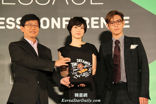 TOP - Secret Message Taiwan Press Conference - 06nov2015 - koreastardaily - 05