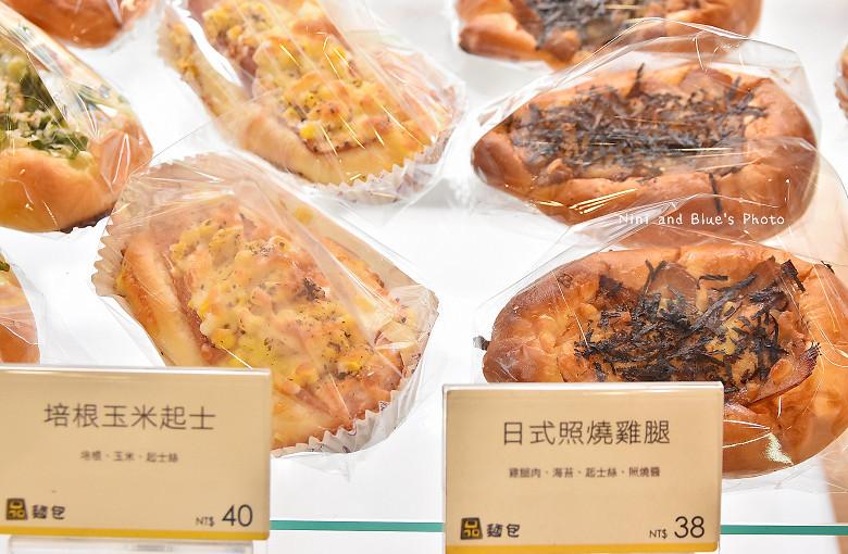 台中品麵包中秋月餅禮盒09