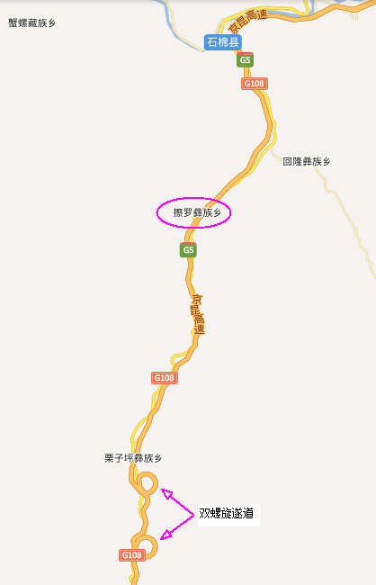 2015闲游中国2 雅西高速(G5)边石棉彝乡旧事