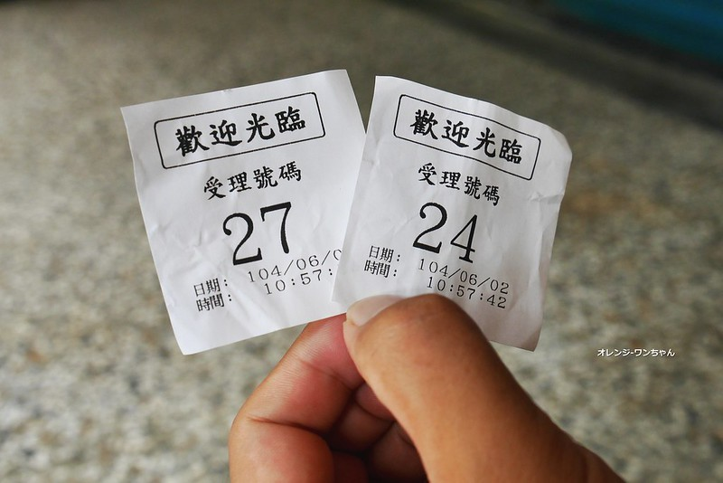 17757124854 0641379e3d c - 郭姐茶坊│西屯區:來自台南安平飲料超級排隊店~瘋狂三小時半的排隊為了六杯黑糖波霸鮮奶~純鮮奶加黑糖香醇的好味道!
