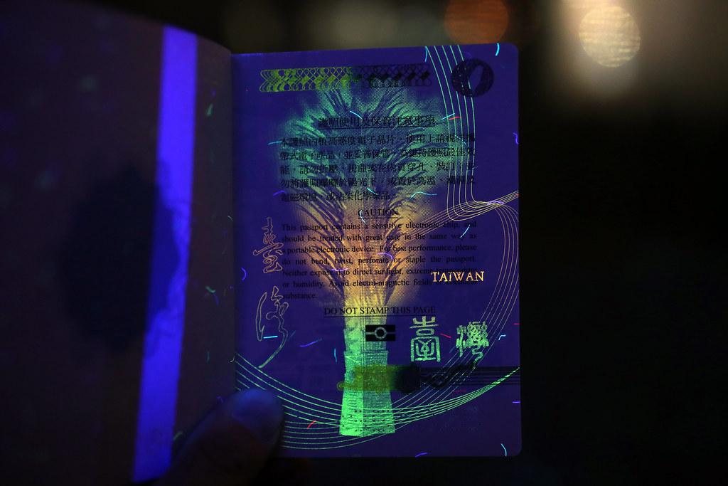 Taiwan passport ROC, IMG_3993  Photo by Toomore