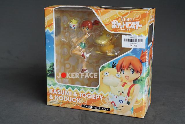 Mô hình Kasumi - Pokemon