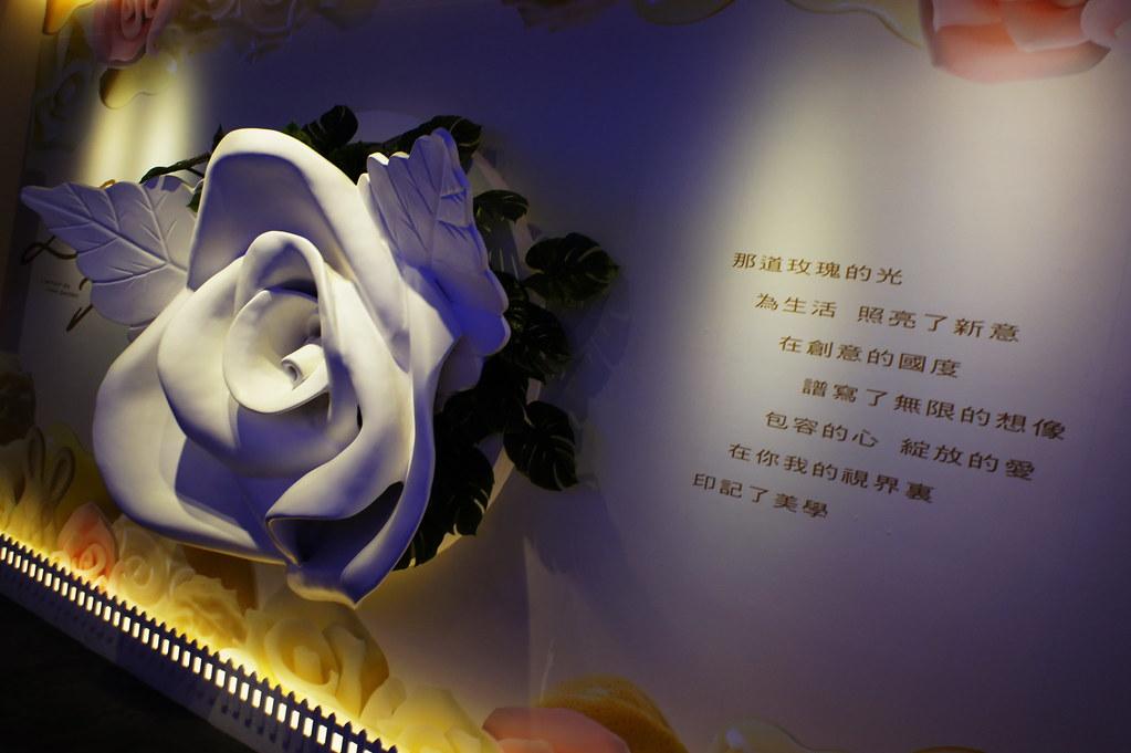 楊梅白木屋 (25)