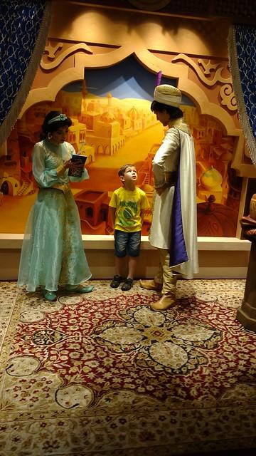 Epcot at Disney World