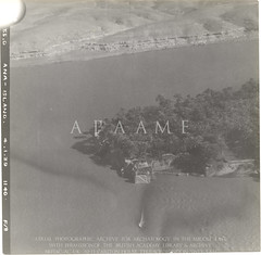 Ana Island [Anah (Anatha)]