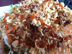 love your mr. red epic papaya salad