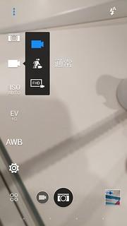 HTV31 Rear Camera ハイスピード撮影 選択画面