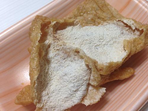 gifu-takayama-furukawaya-deep-fried-tofu-agezuke03