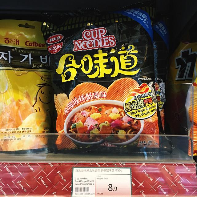 Hong Kong Instant Noodles - Nissin Koikeya Series Black Pepper Crab Flavour Potato Chips