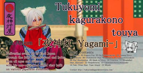 Tukuyomi Kagurano Touya