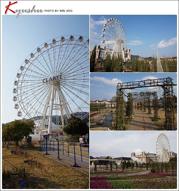 kyushu20140324031