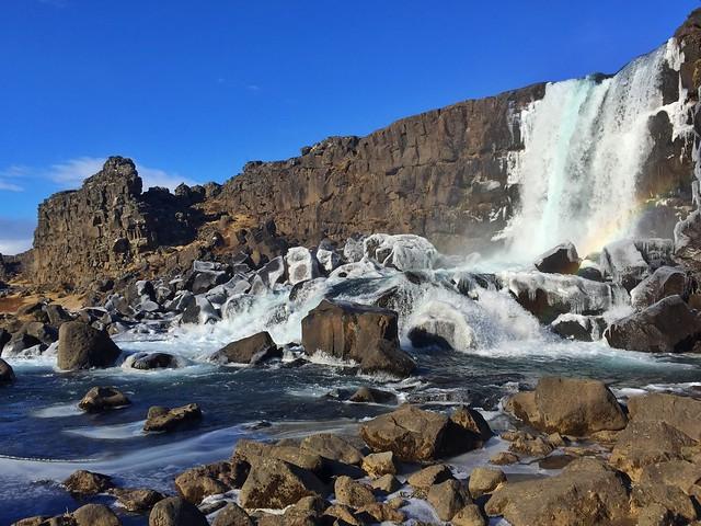 Cascada de Öxarárfoss (Islandia)