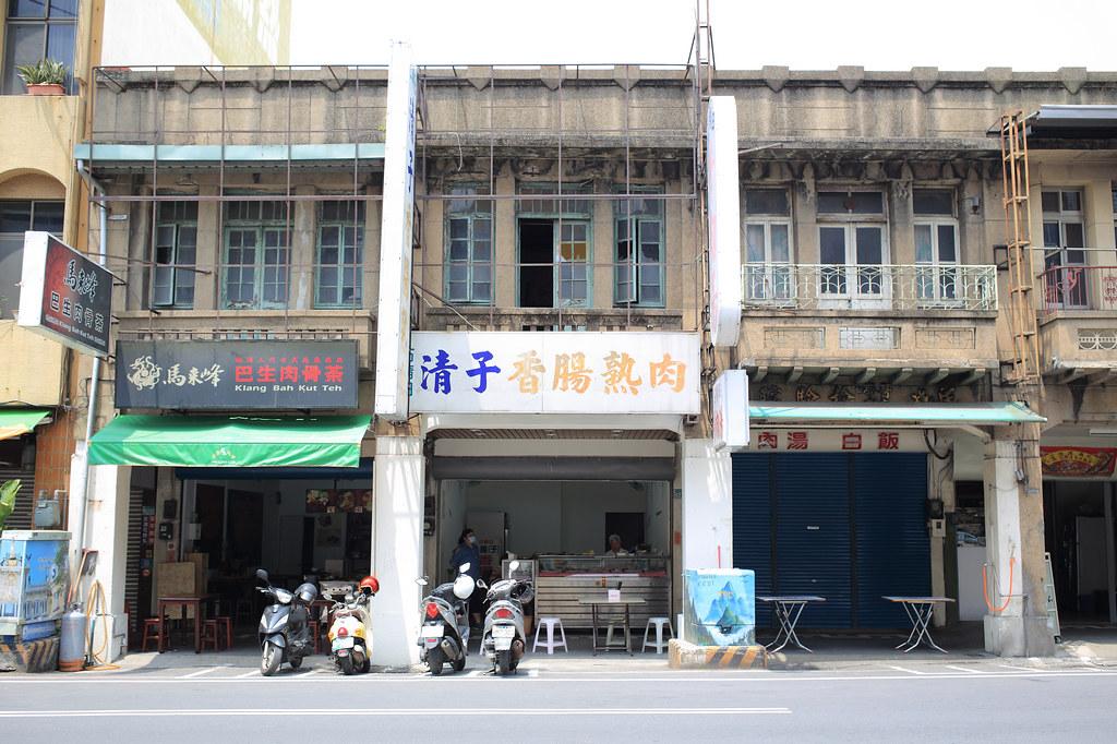 20150422-1台南-清子香腸熟肉 (1)