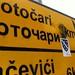 Nezuk, Potočari - 11.07.2013