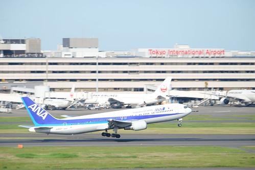 Haneda Tokyo International Airport 03