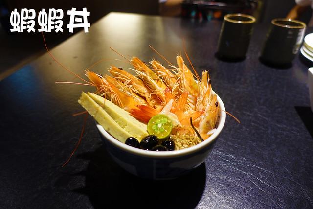 台中美食(三次魚屋)-10