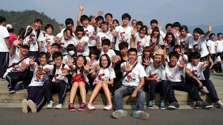 善化高中4